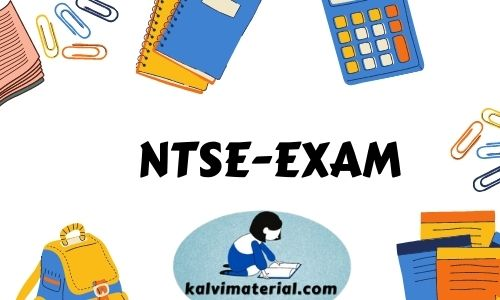 NTSE Question Paper And Study material