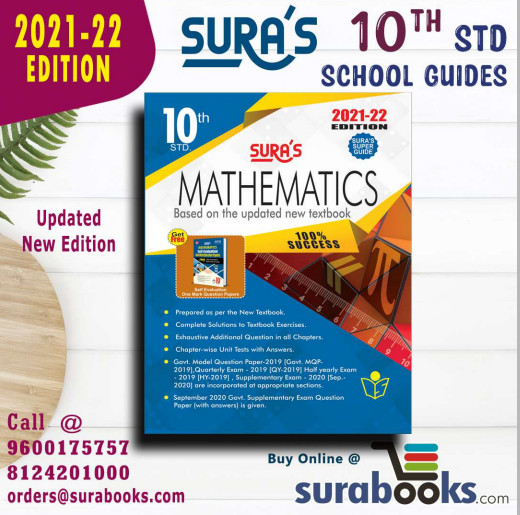 Sura guide for 10Th All Subject